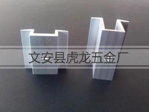 铝合金压块 (2) class=